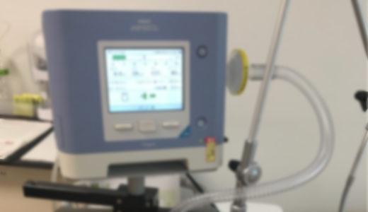 【トリロジー基礎】在宅人工呼吸器NPPVについて知っておこう